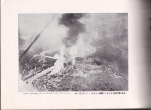 震災後の城崎温泉
