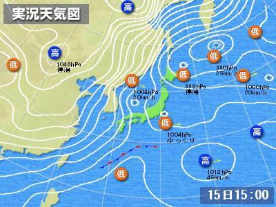 1月15日 天気図