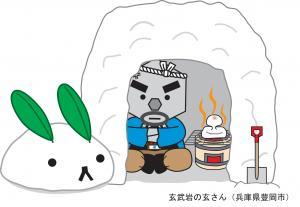 「玄さん」 うさぎ年 年賀状用イラスト