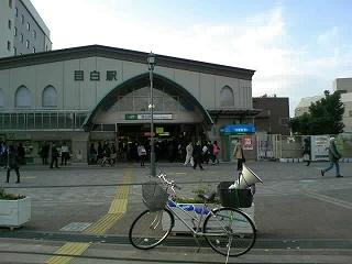 091124mejiro