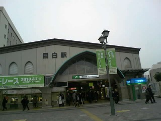 mejiro100112
