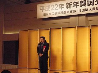 nagahashisyoukou100113
