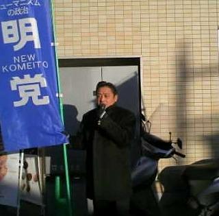 100115shiinamachi