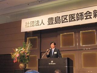 imakuraishikai