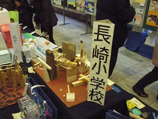 nagasyousakuhin0101
