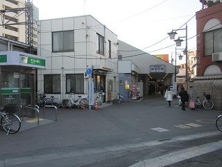 shiinamachikoubanyotei100117