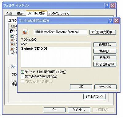 HyperTextWS000011.jpg