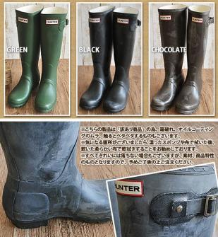 hunter-boots-21.jpg