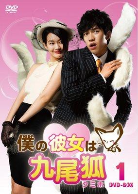 日本版DVD01