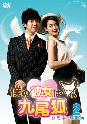 日本版DVD02