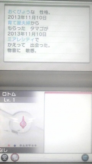 006_201311241435461b0.jpg