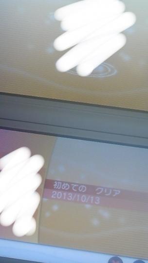 131015_1208~01