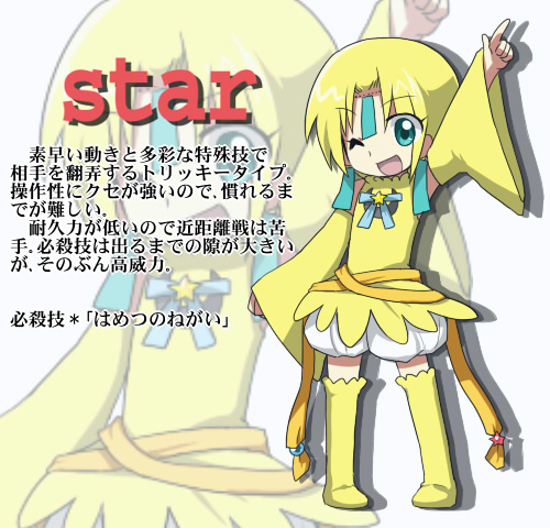 star_20100303204823.jpg
