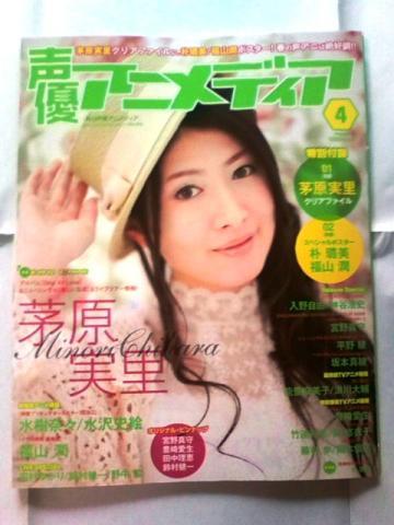 2010-4 hyo