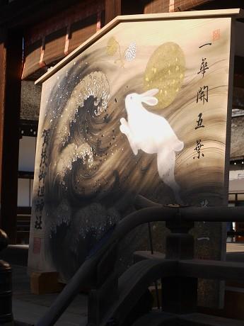 07下鴨神社03