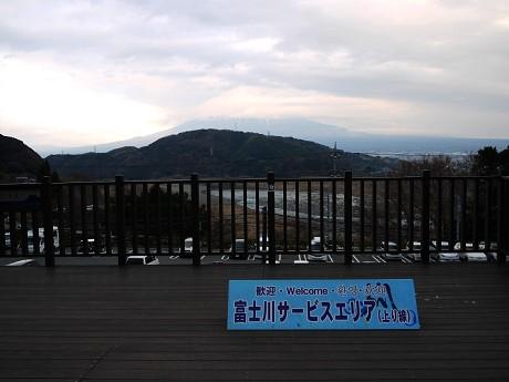 01富士川SA