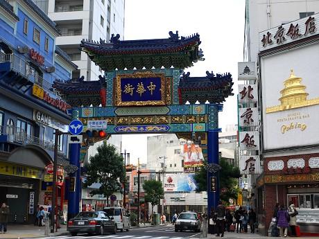 15中華街02