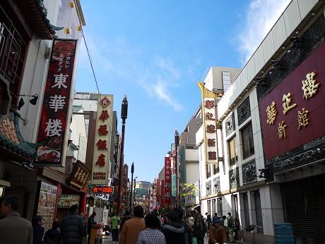 16中華街03