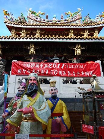 19中華街06関帝廟