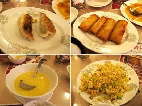 28中華街10料理