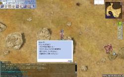 110124花子