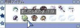 110127鑑定