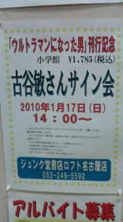 20100117125942.jpg