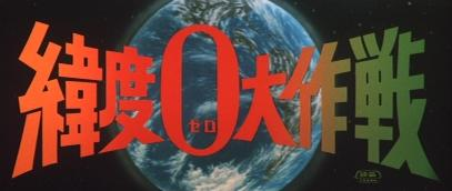 ido001.jpg