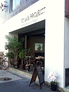 11cafe10161.jpg