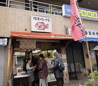 machi201102c.jpg