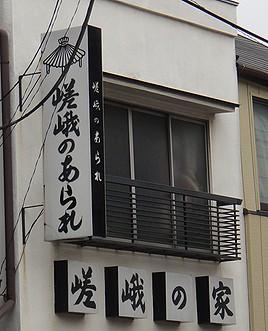 machi201102g.jpg