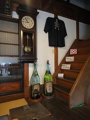 machi201102l.jpg
