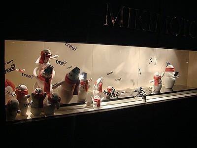 mikimoto200912b.jpg