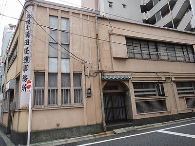 sakae201102g.jpg