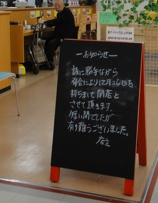 yosi201012d.jpg