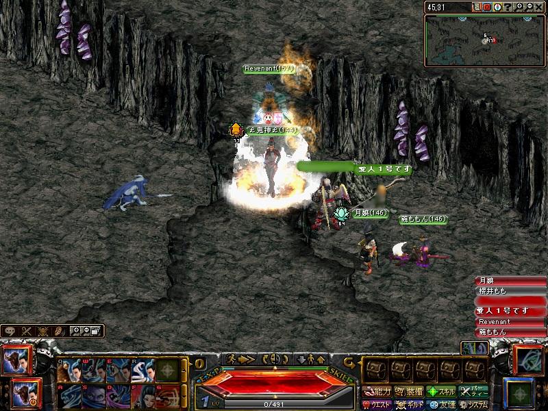 RedStone 10.12.24[00]2