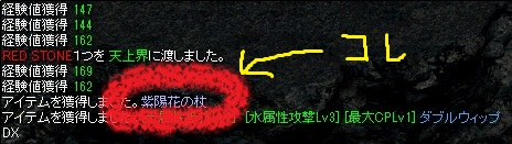 RedStone 10.12.25[00]