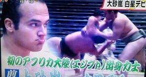 大砂嵐・金太郎