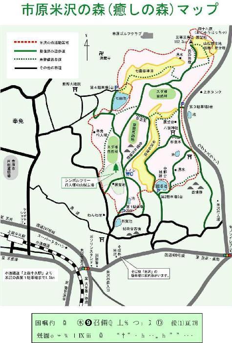 米沢の森地図