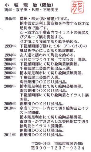 三人展0001-2