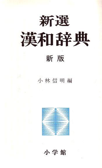 食0004-2