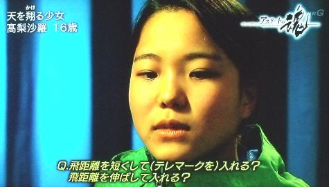 画像ー108 022-2