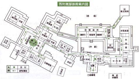 沼津御用邸記念公園0001-2