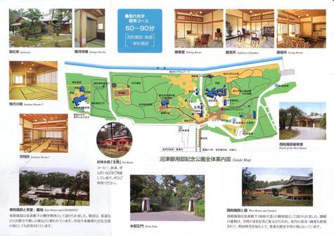 沼津御用邸記念公園-2