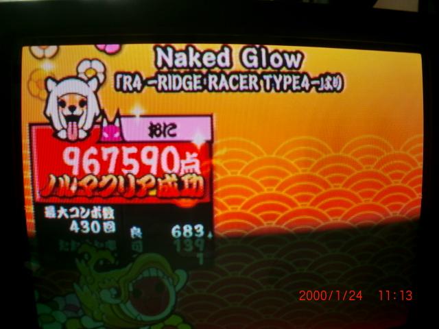 CIMG5039.jpg