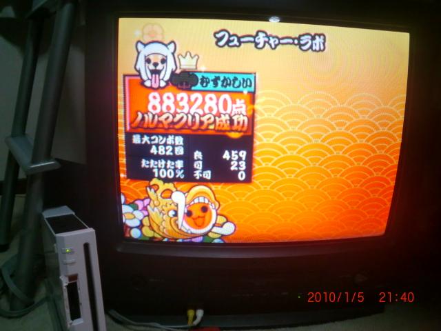 CIMG5095.jpg