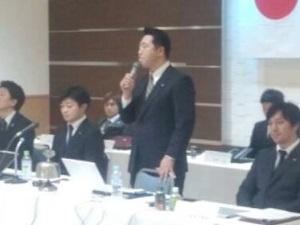 第1回次年度理事予定者会議2