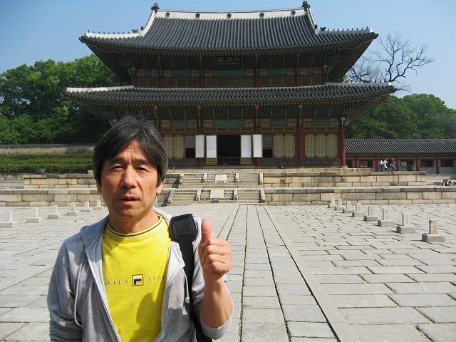 韓国ソウル家族旅行2009,05,03~05 166