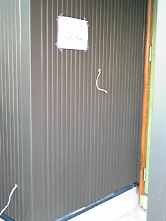 20091208173420