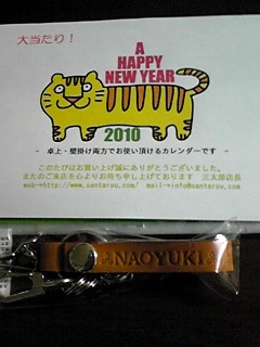 20100115082258